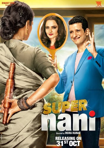Super Nani - All Songs Lyrics