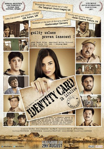 Identity Card - All Songs Lyrics
