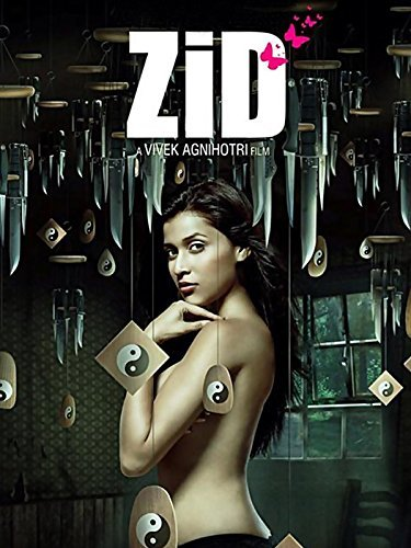 Zid - All Songs Lyrics
