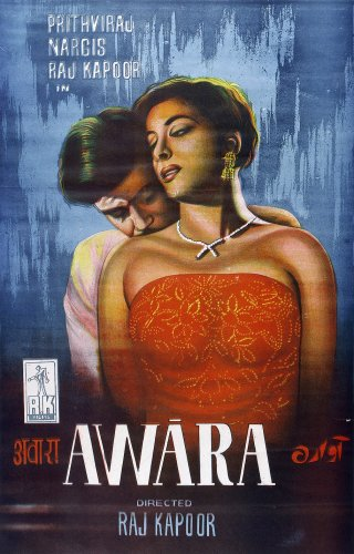 Awara - All Songs Lyrics