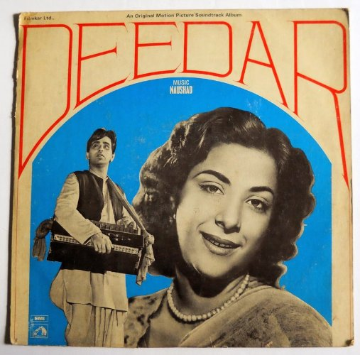 Deedar - All Songs Lyrics