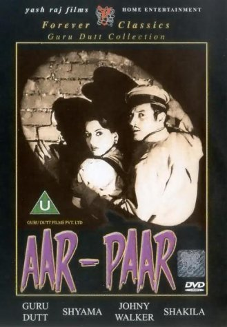 Aar Paar - All Songs Lyrics