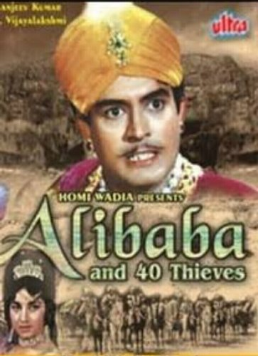Alibaba Aur 40 Chor - All Songs Lyrics