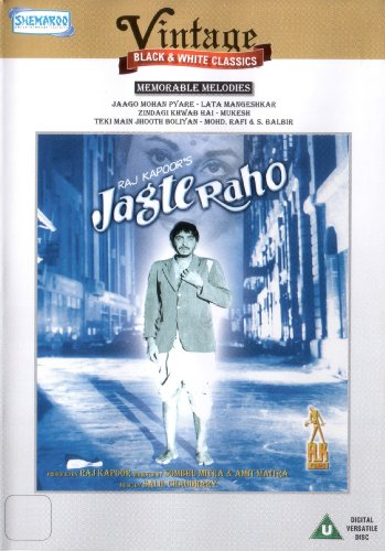 Jagte Raho - All Songs Lyrics
