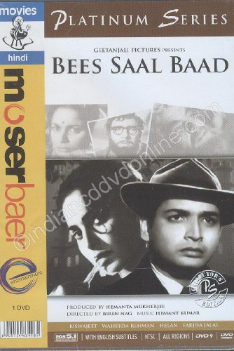 Bees Saal Baad - All Songs Lyrics