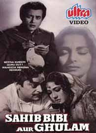 Sahib Bibi Aur Ghulam - All Songs Lyrics