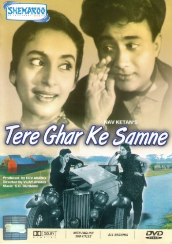 Tere Ghar Ke Samne - All Songs Lyrics