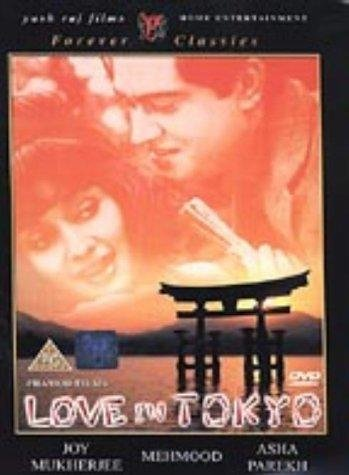 Love In Tokyo - All Songs Lyrics