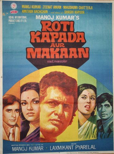 Roti Kapada Aur Makaan - All Songs Lyrics