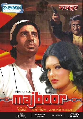Majboor - All Songs Lyrics