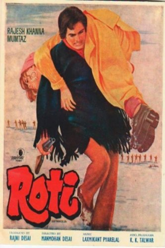 Roti - All Songs Lyrics