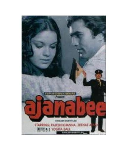 Ajanabee - All Songs Lyrics