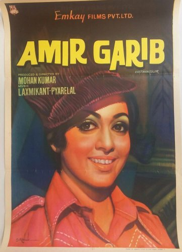 Amir Garib - All Songs Lyrics