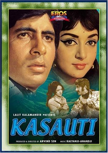 Kasauti - All Songs Lyrics