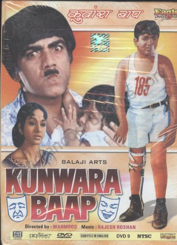 Kunwara Baap - All Songs Lyrics