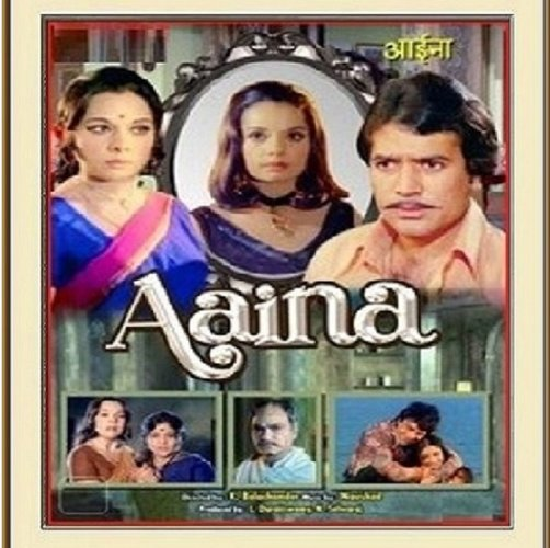 Aaina - All Songs Lyrics
