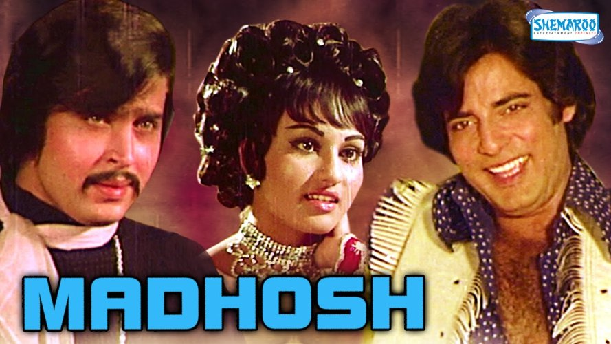 Madhosh - All Songs Lyrics