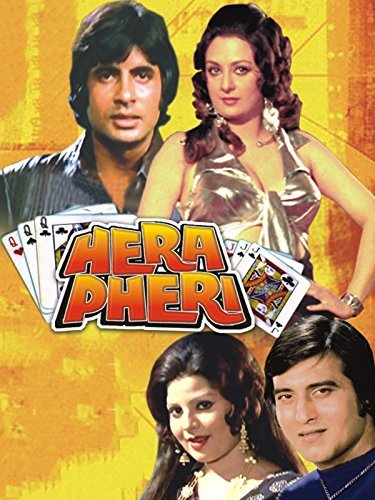 Hera Pheri - All Songs Lyrics