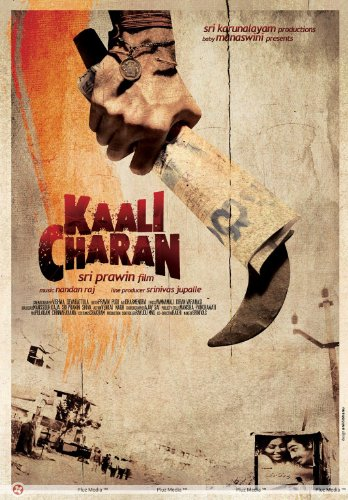 Kalicharan - All Songs Lyrics