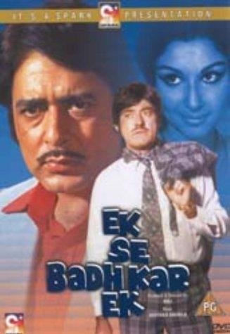 Ek Se Badhkar Ek - All Songs Lyrics