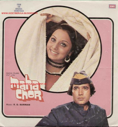 Maha Chor - All Songs Lyrics
