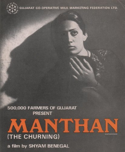 Manthan - All Songs Lyrics