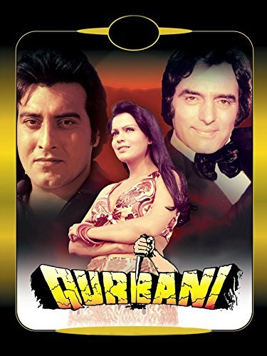 Qurbani - All Songs Lyrics