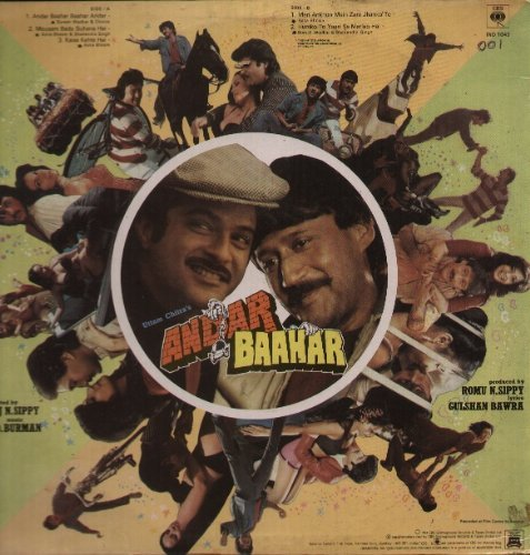 Andar Baahar - All Songs Lyrics