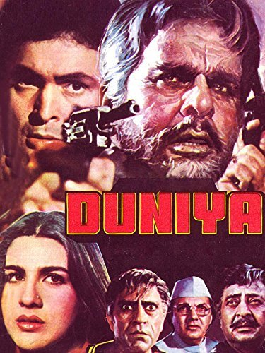Duniya - All Songs Lyrics