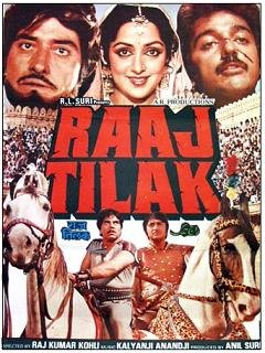 Raaj Tilak - All Songs Lyrics