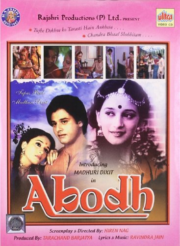 Abodh - All Songs Lyrics