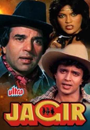Jagir - All Songs Lyrics