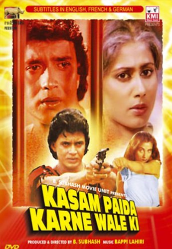 Kasam Paida Karne Wale Ki - All Songs Lyrics
