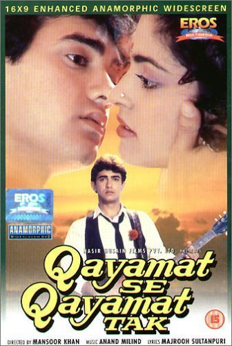 Qayamat Se Qayamat Tak - All Songs Lyrics
