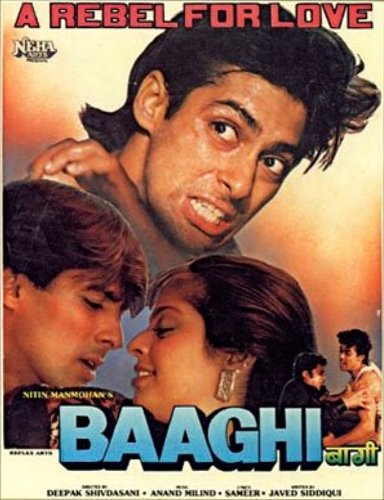 Baaghi - A Rebel for Love - All Songs Lyrics
