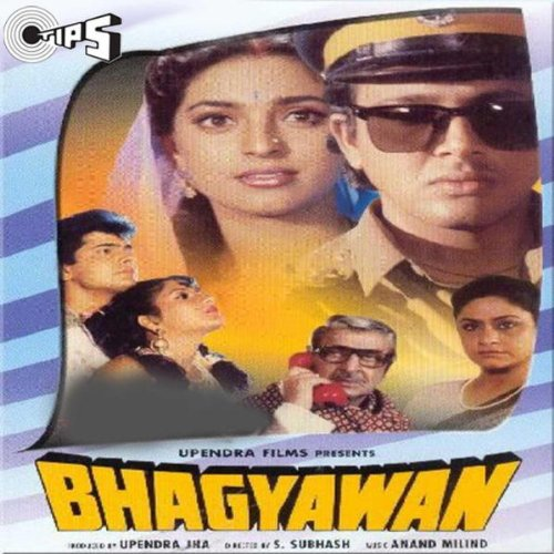 Bhagyawan - All Songs Lyrics