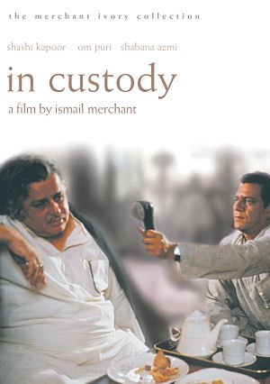 In Custody Muhafiz - All Songs Lyrics