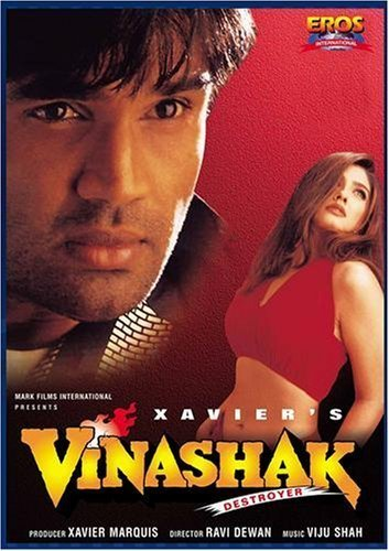 Vinashak - All Songs Lyrics