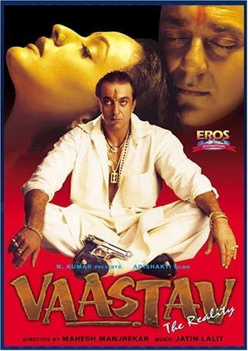 Vaastav - All Songs Lyrics