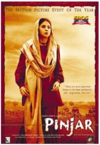 Pinjar - All Songs Lyrics