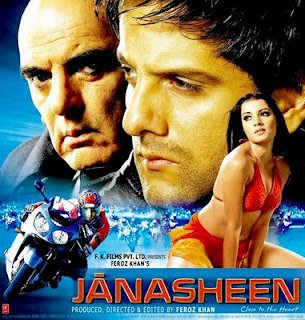 Janasheen - All Songs Lyrics