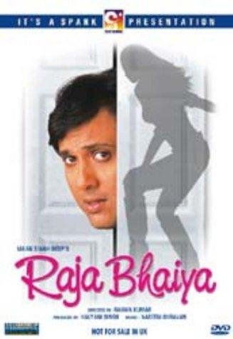 Raja Bhaiya - All Songs Lyrics