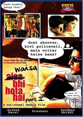 Waisa Bhi Hota Hai Part II - All Songs Lyrics