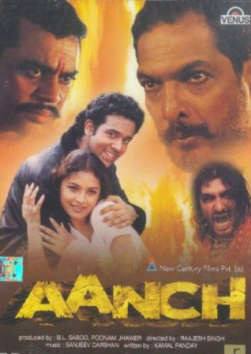 Aanch - All Songs Lyrics