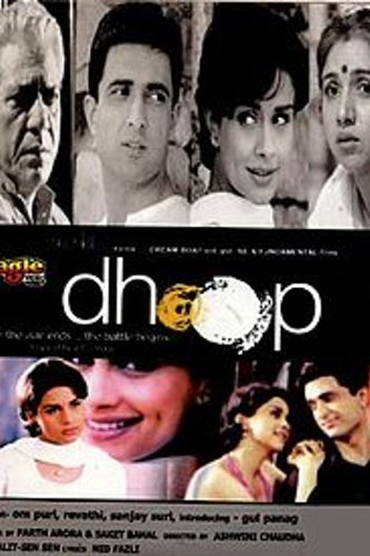 Dhoop - All Songs Lyrics