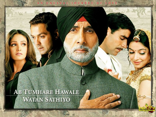 Ab Tumhare Hawale Watan Sathiyo - All Songs Lyrics