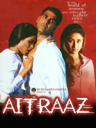 Aitraaz - All Songs Lyrics