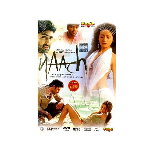 Naach - All Songs Lyrics