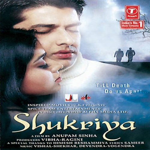 Shukriya - All Songs Lyrics