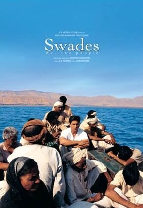 Swades - All Songs Lyrics